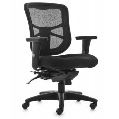 Best Affordable Office Chair 2018 Reclining Gravity Chairs Seating Interiors