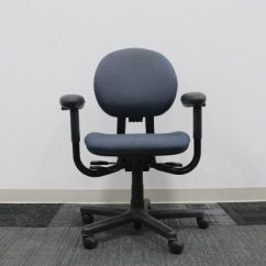 Steelcase Chair Foot Massage Sofa Criterion Task Deal