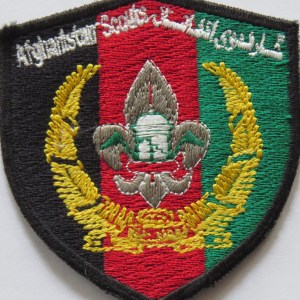 24th World Scout Jamboree Badge – Afghan Scouts