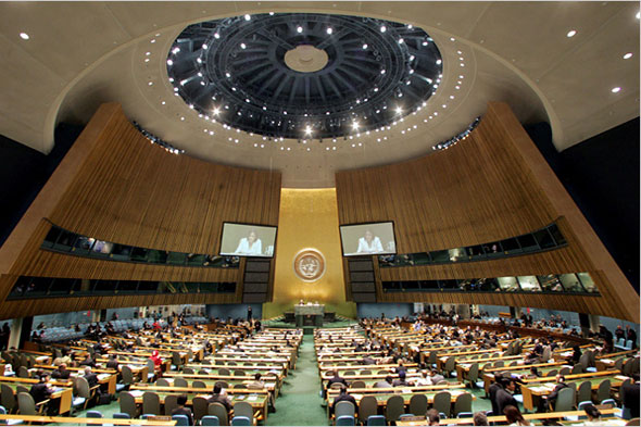 Image result for united nations assembly