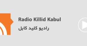 radio killid kabul 88 fm