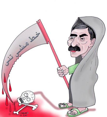 Mar09-cartoon618