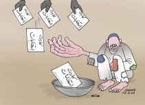 cartoon667