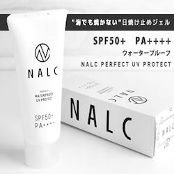 NALC PERFECT UV PROTECTウォータープルーフ