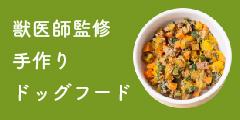 CoCo Gourmet(ココグルメ)