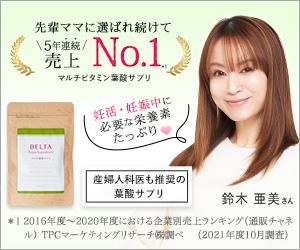 菊地亜美300_250