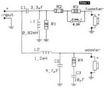 Make Electronics Schematic Diagram 2 way cross-over for