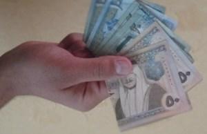 استثمر واربح في سوق العقارات السعودية - دراسة مقدمة من شركة دار الاركان العقارية