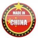 دليل ممتاز وأمن للشركات الصينية