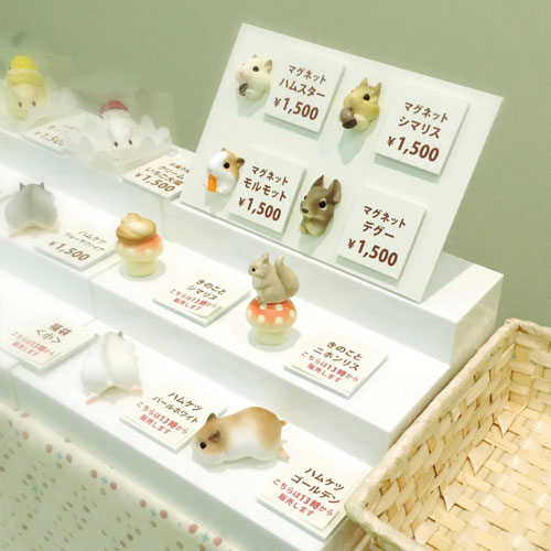 hamuco miniature animals