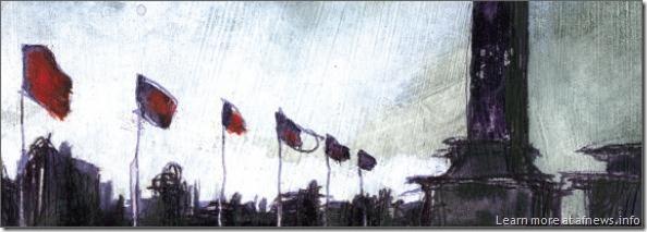 1989-Reviati