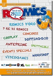 romics2011