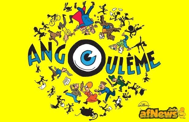 Angougu2014