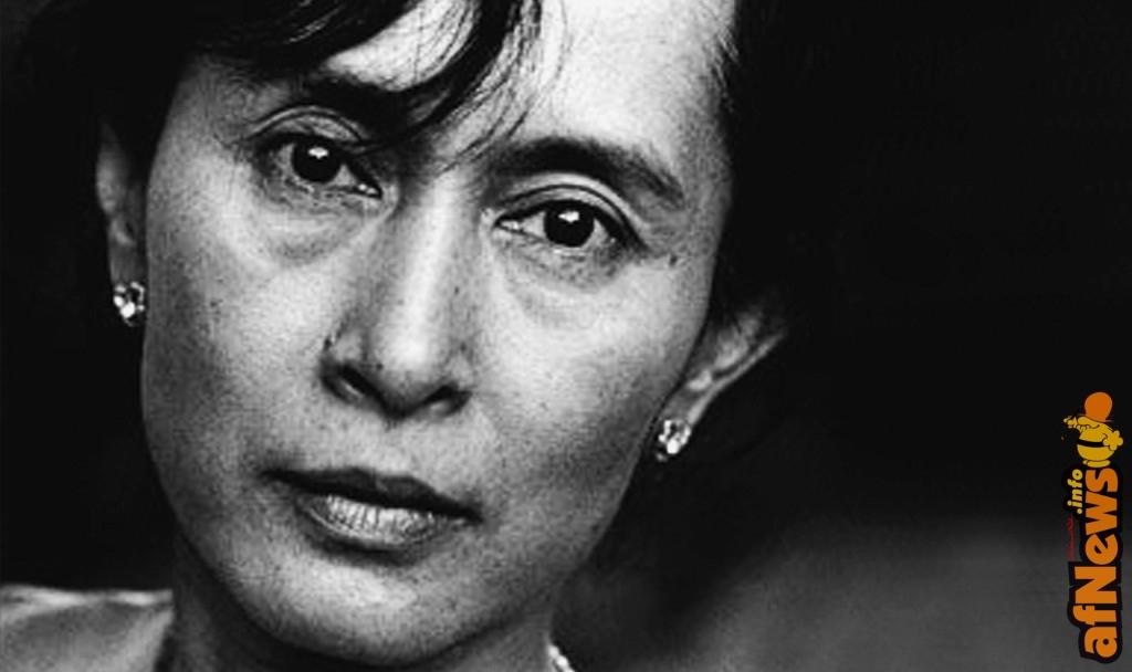 Aung-San-Suu-Kyi-1024x608