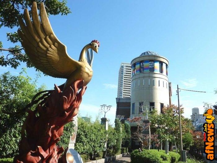 osamu-tezuka-museum-phoenix - afnews