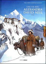 Tibet 29-afnews