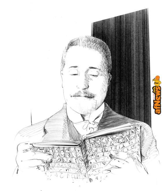ritratto di apollinaire (1)-afnews