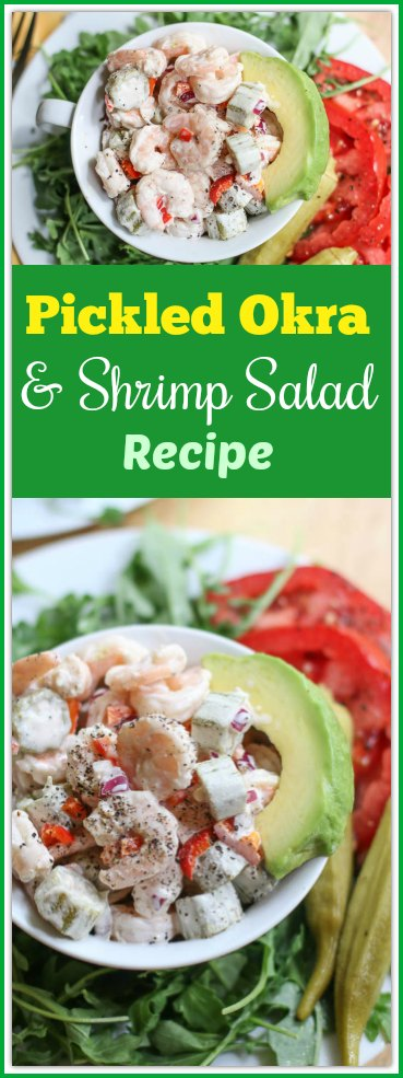 This shrimp salad recipe is made with Southern twist by adding flavorful pickled okra. The sour, salty taste of the pickled okra compliments the sweet taste of the shrimp creating a delicious combination. This Pickled Okra and Shrimp Salad is perfect for entertaining or whipping up for a simple, fresh homemade meal.
