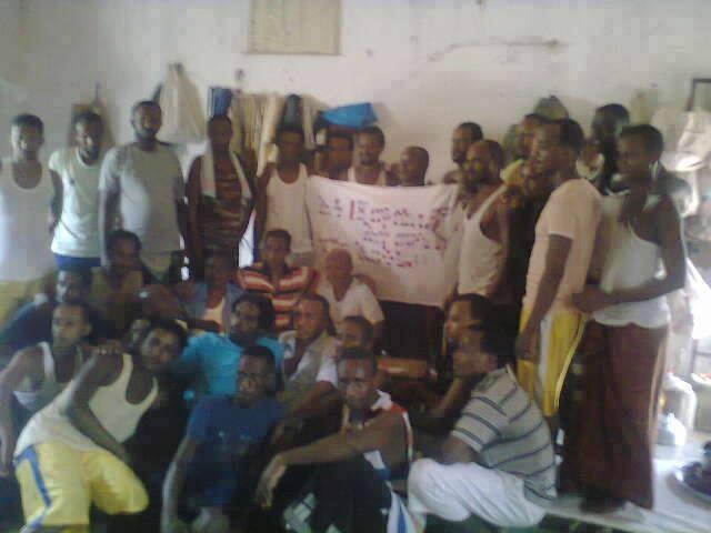 Detenuti a Gibuti