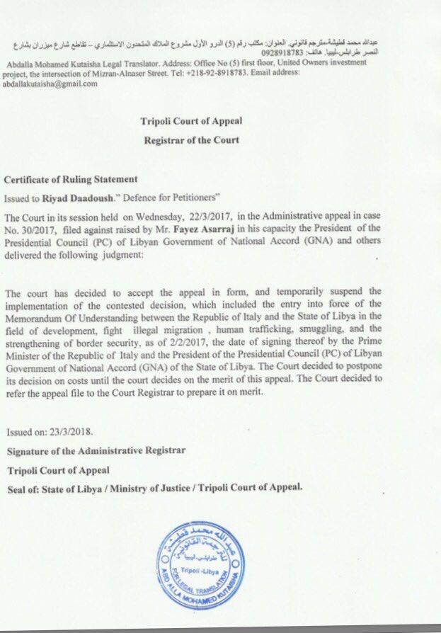 Documento della Corte d'Appello di Tripoli