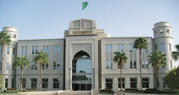 Il palazzo presidenziale di N'Djamena, la capitale de Ciad