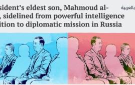 L'indagine che ha causato l'arresto dei giornalisti di Mada Masr