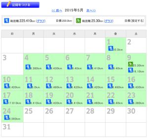 スクリーンショット 2015-05-24 14.21.15