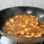 [麻婆豆腐]2016年の目標を「最高の麻婆豆腐を作る」に設定