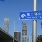 [ラン]北京三環路一周ジョグ達成