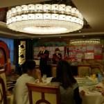 [北京生活]光明公寓こども絵画展