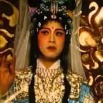 [中国映画]ネット検索したい気持ちをグッと抑える(变脸,1997年)