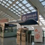 [ラン]二日連続地下鉄ラン、子供たちのジョグに付き合って疲労困憊(北京地下鉄機場線)