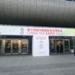 [中国茶]中国国際茶業博覧会(China Tea Expo 2017)