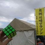 [ラン]久しぶりの月例川崎マラソン、3km/5km/10km参加