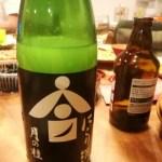 [47都道府県酒]知人宅で美味しい日本酒を沢山いただく