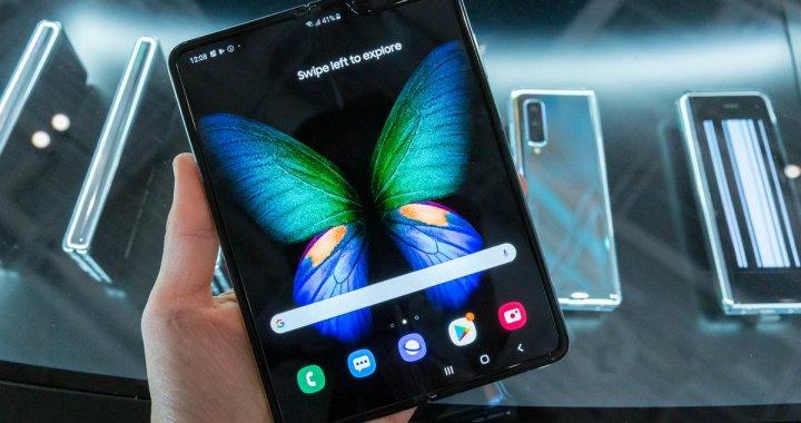 Samsung lance, en collaboration avec Google, un nouveau système UX adapté au Galaxy Fold