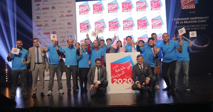Samsung Maroc élu service client de l'année 2020