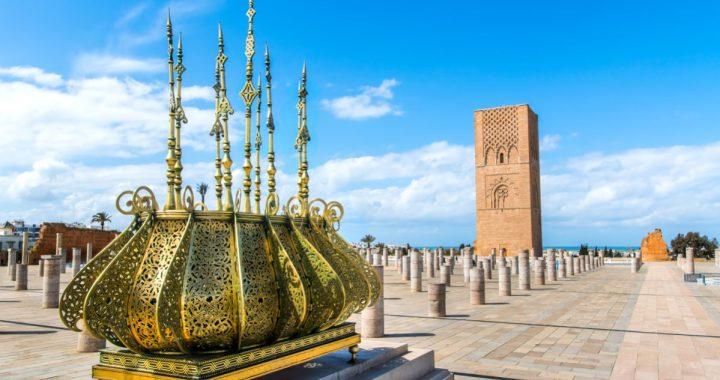 """Lancement en 2020 à Rabat de la 1ère édition d'""""Africa Design Capital"""""""