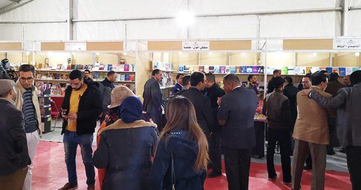 Ouverture du 4ème Salon régional du livre et de l'édition