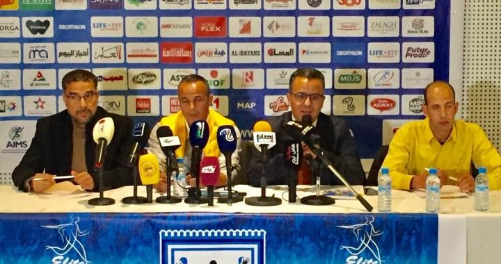 Maroc: 5è édition du marathon international de Fès le 12 janvier 2020