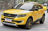 China makes knock off Range Rover and is selling it at a third of the price of the real thing