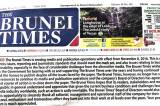 The Brunei Times, a leading newspaper in Brunei, has been ordered to shut down for running a story about an increase in Hajj and Umra visa fee by the Saudi government