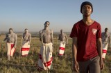 South African film delves into forbidden territory