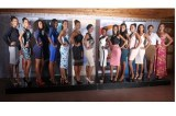 Who Will Be Crowned Miss Seychelles 2017?