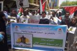 Sudan rules out normalising ties with Israel