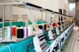 Ethiopia Textile Paving Path to Industrialization