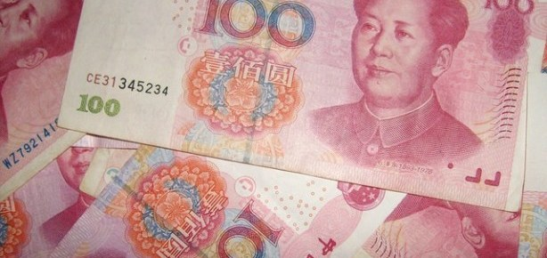 Chinese Yuan to Become Reserve Currency of Lesotho?