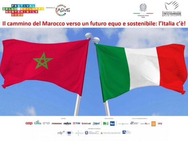 """Immagine con bandiere nazionali Marocco e Italia. Titolo: """"Il cammino del Marocco verso un futuro equo e sostenibile: l'Italia c'è!""""."""