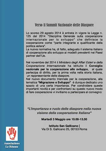 convegno-ruolo-diaspore-in-cooperazione-italiana-09