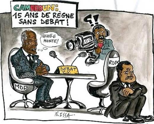 image by Issa Nyaphaga